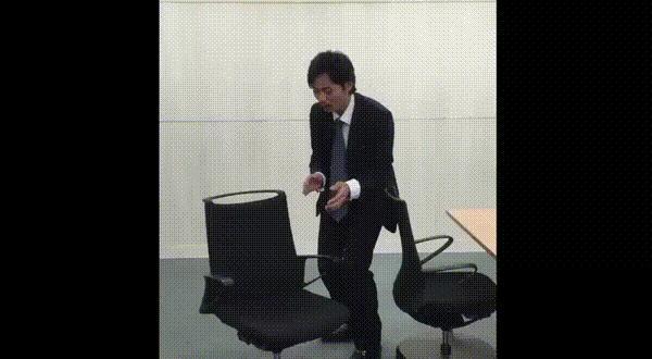 Япона-стул