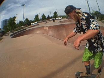 Универсальный скейт