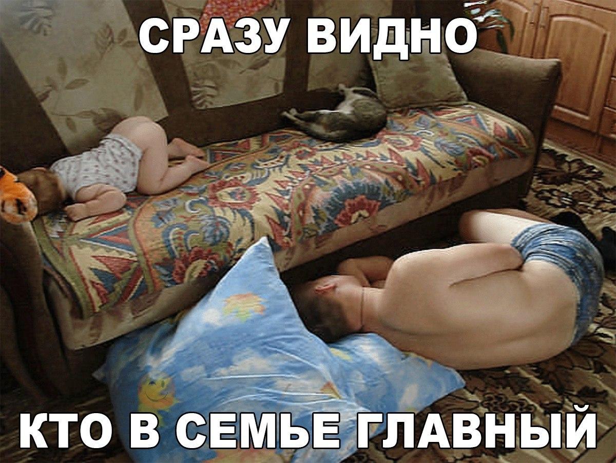 Рассказы трахнул спящую маму, Порно рассказы спящая мама читайте бесплатно онлайн 19 фотография