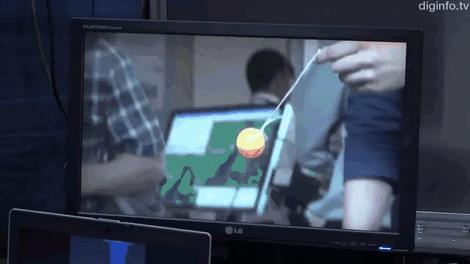 Троллят камеру со слежением за движением